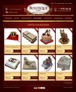 """""""Boutique cakes"""""""